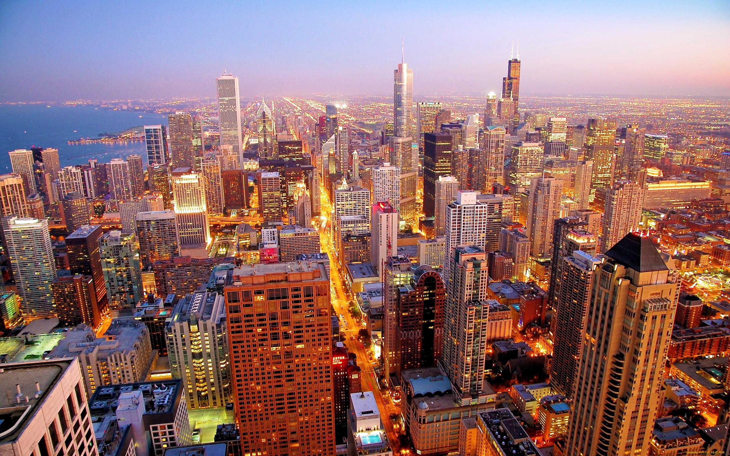 аккуратно фото города с большим разрешением тогда такое время